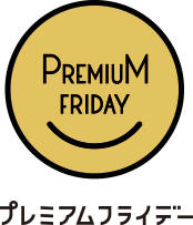 logo_premium_friday