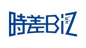 東京都の「時差Biz」参加企業に登録されました!