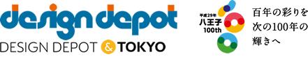 八王子のホームページ製作屋 デザインデポ株式会社