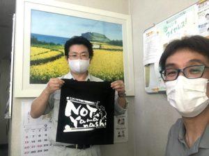 エコバ13!はかりのプロフェッショナル「株式会社東京ミュー精器」さんを久しぶりに訪問させていただきました!