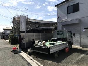 ホームページ屋ですが大和市西鶴間に西鶴間に4月にオープンするB型事業所の看板を設置させていただきました。